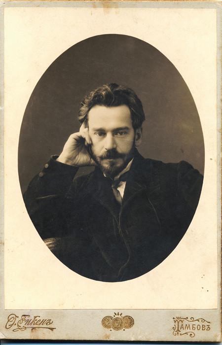 1. Сергей Карлович Енкен