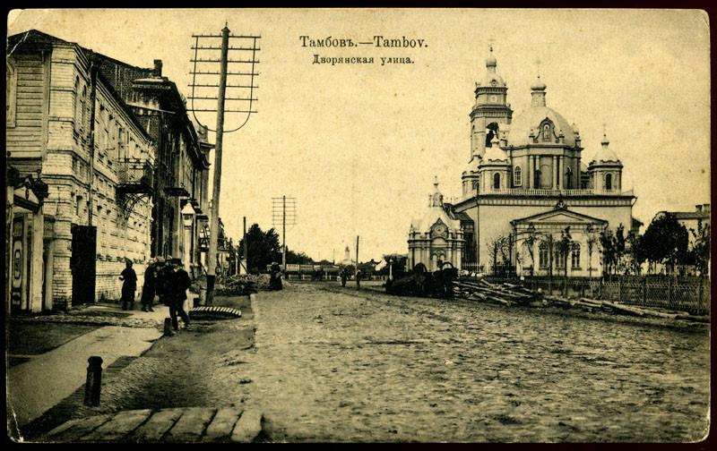 3. Вид от фотоателье Енкена на Стефановскую церковь. Фото начала 20 в.