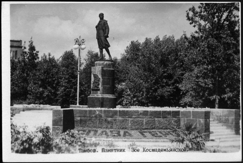 2 Сквер Зои Космодемьняской. 1950-е