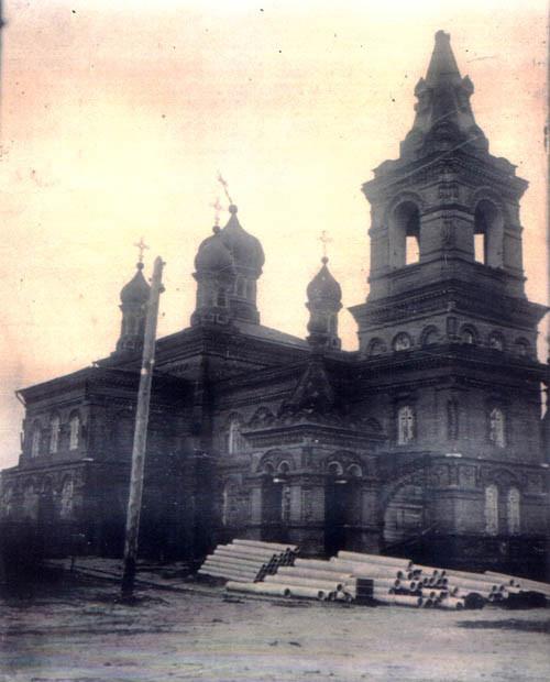 Мамонтово. Церковь. Фото 20 века