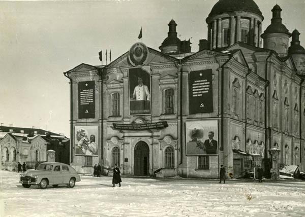 8. Около 1950 г.