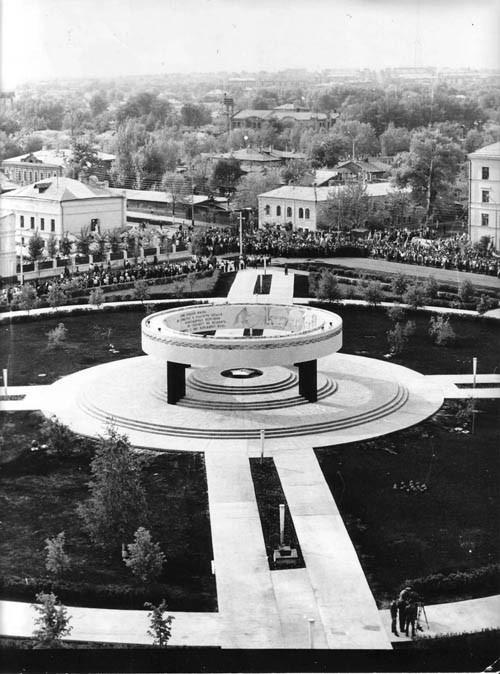 9. Вечный огонь. 1970 г.