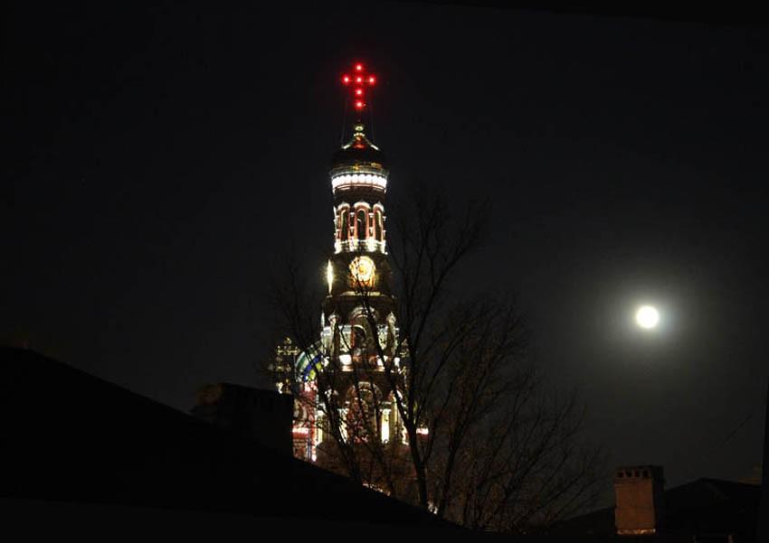 День лунного затмения