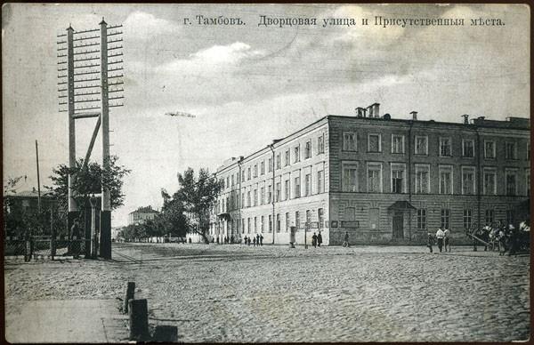 Здание присутственных мест в Тамбове. Фото начала 20 в.