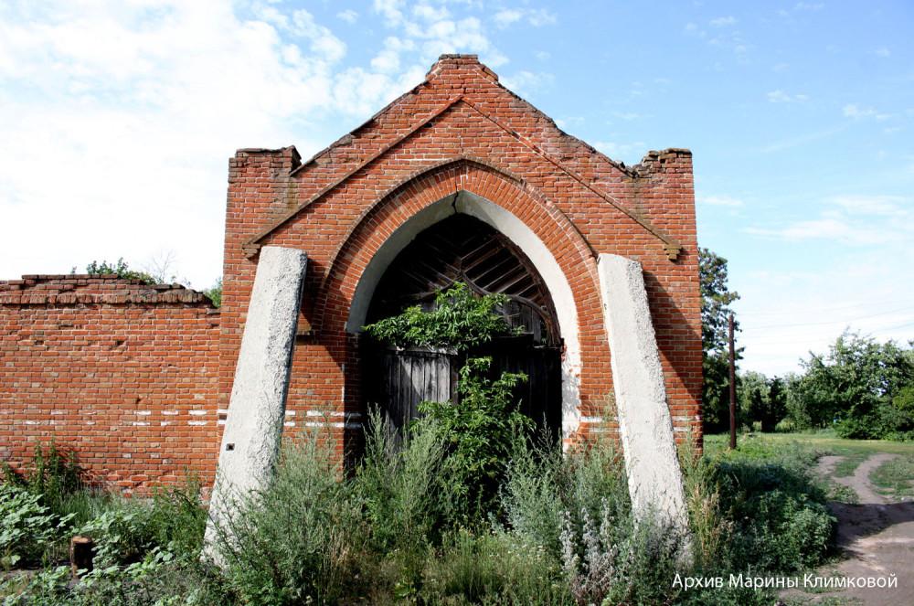 Конный двор. Ворота