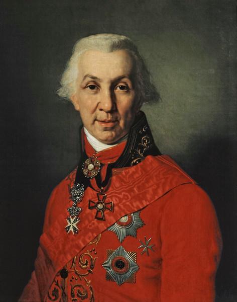 В. Боровиковский. Портрет Г.Р Державина в мундире сенатора. 1811