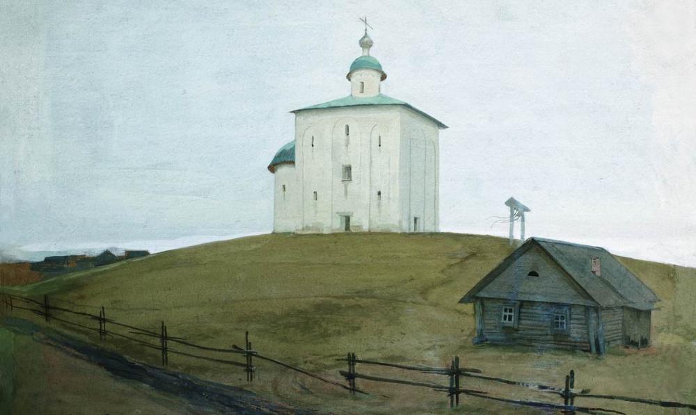 А.П. Рябушкин. Новгородская церковь. 1903. ГРМ