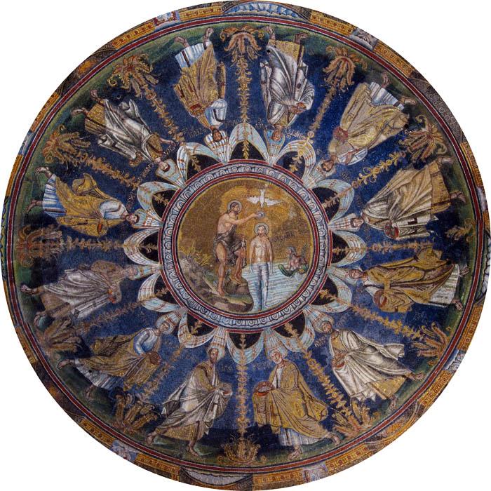 Крещение и 12 апостолов. Подкупольная мозаика баптистерия православных в Равенне. Середина 5 в