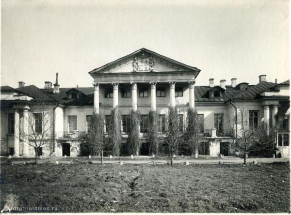 Дом на ул. Поварской в Москве. Фото 1915 г. Источник - семейный архив Шервинских