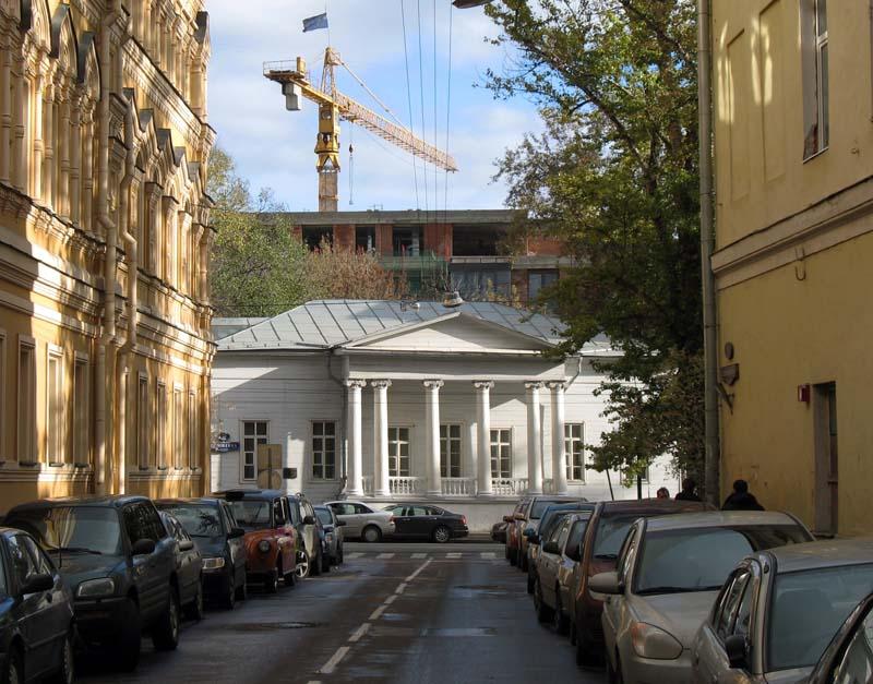 Дом на Остоженке в Москве. Фото 2007 г.