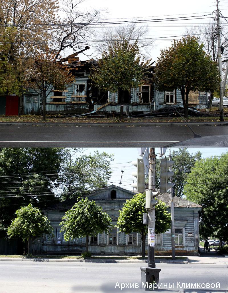 Дом на ул. Базарной в Тамбове. Фото 10 мая и 6 октября 2019 года