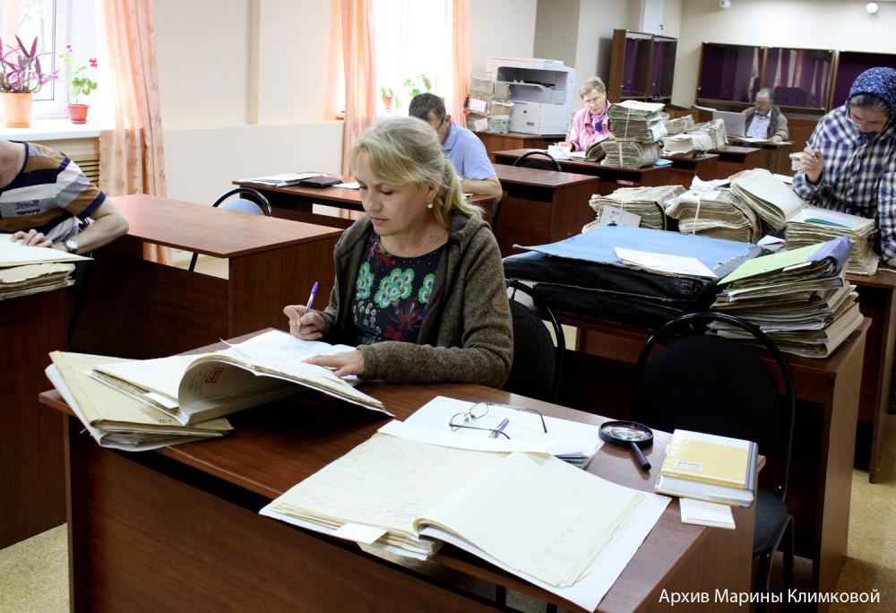 Работаю в ЦГАРМ. Саранск. Фото 10 сентября 2019 года