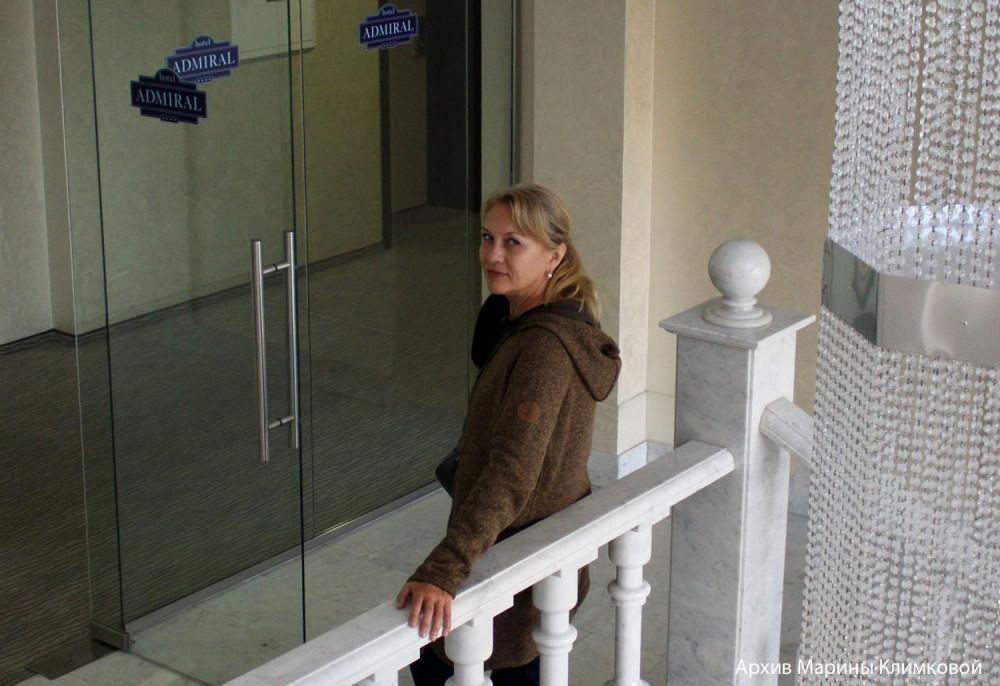 В гостинице. Саранск. Фото 11 сентября 2019 года