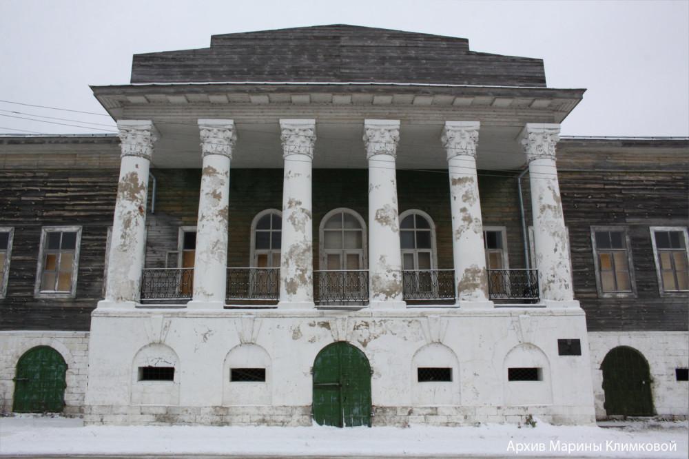 Дом Барковых. Касимов. Фото 25 ноября 2018 года