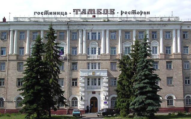 """Здание гостиницы """"Тамбов"""". Фото 1980-х годов"""