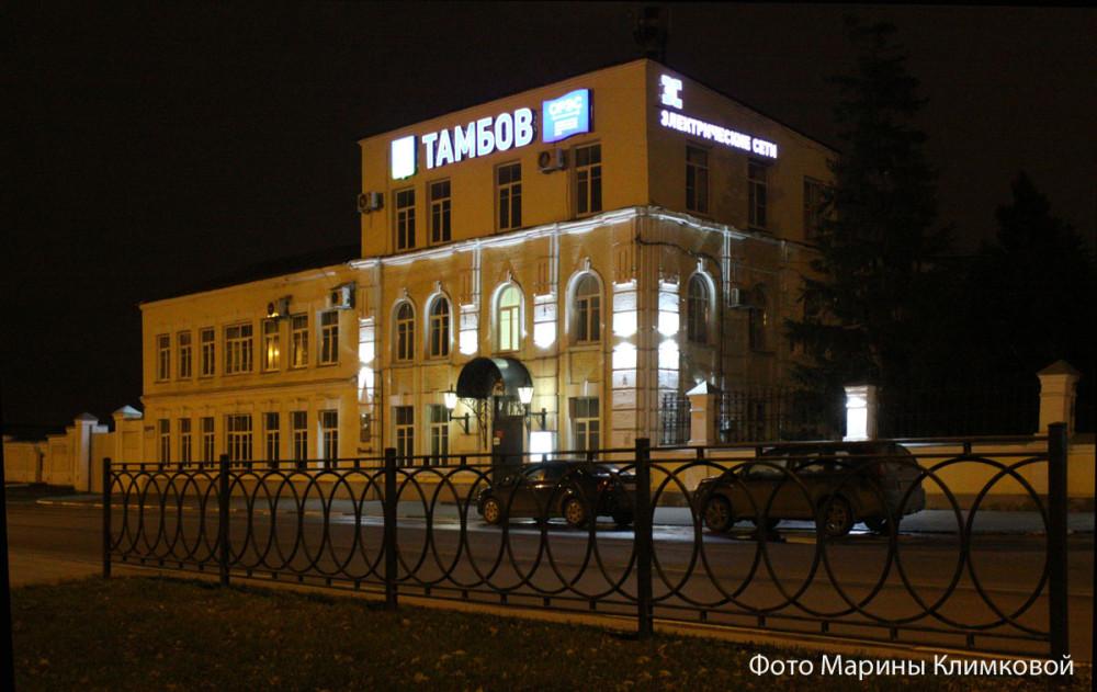 Здание бывшей электростанции в городе Тамбове. Ныне в нем размещается Акционерное общество «Объединенные региональные электрические сети Тамбова» (АО «ОРЭС-Тамбов»)