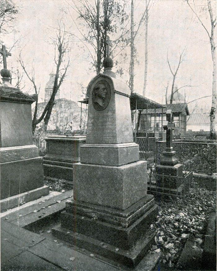 Памятник на могиле Е.А. Боратынскогона Тихвинском кладбище Александро-Невской лавры в Петербурге. Фото начала 20 в.
