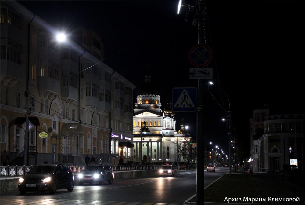 Саранск. Фото 8 сентября 2020 года