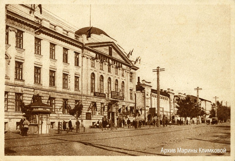 Тамбов. Улица Советская. 1930-е годы