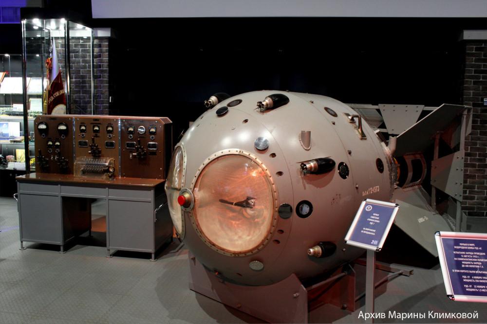 Саров. В Музее ядерного оружия. Фото 22 ноября 2018 года