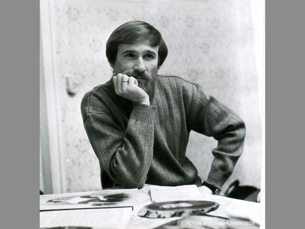 Александр Климков