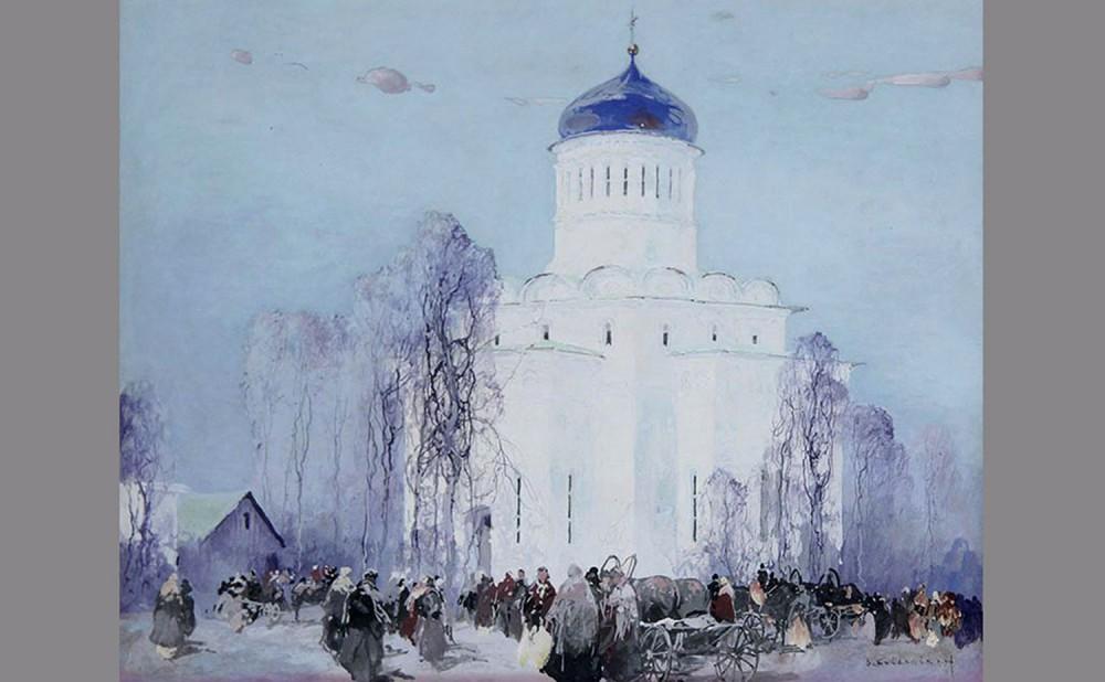 С.Ф. Колесников. К храму на водосвятие