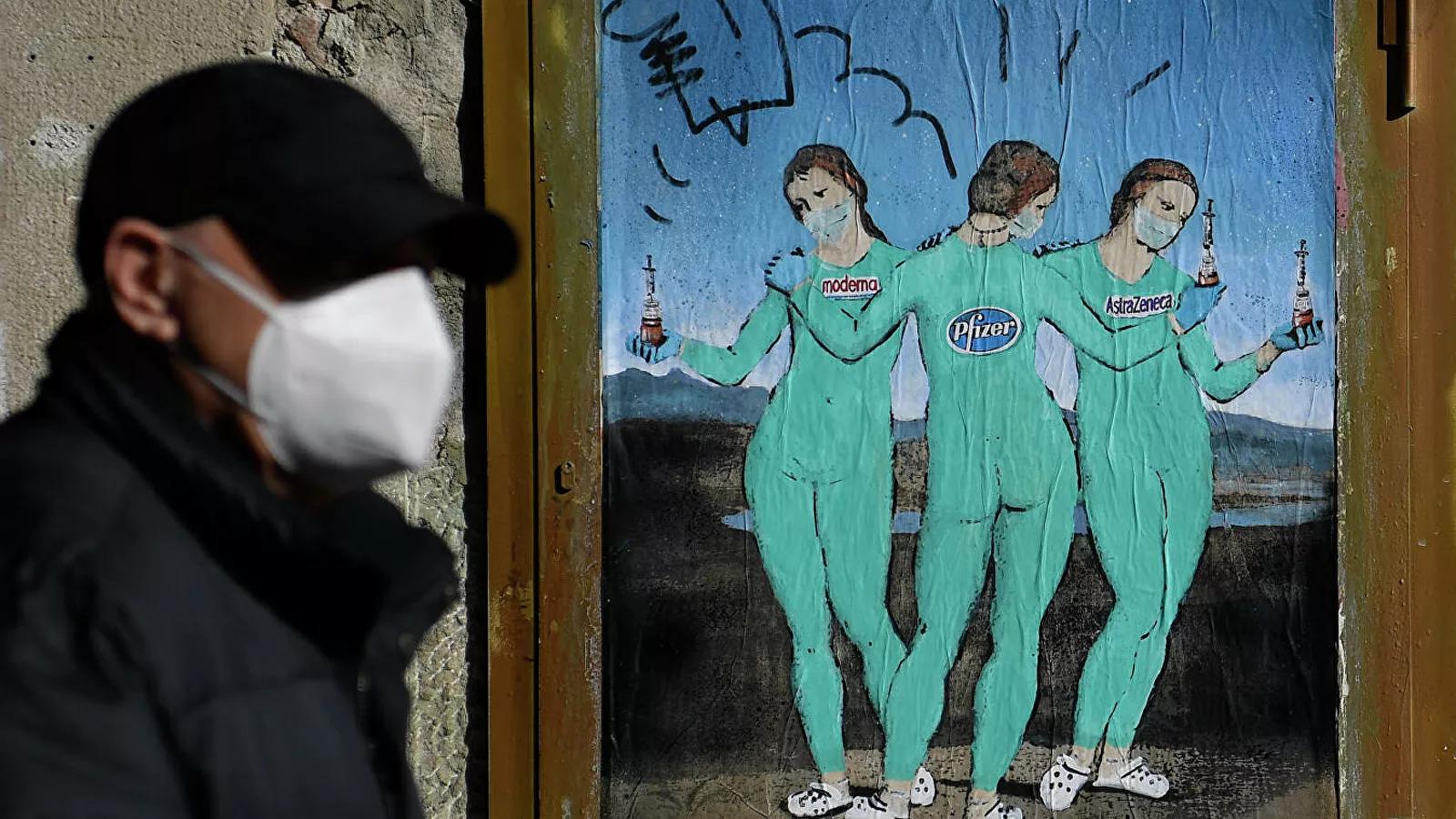 """Граффити """"Три вакцины"""" в Барселоне. © AFP 2020 / Josep Lago"""