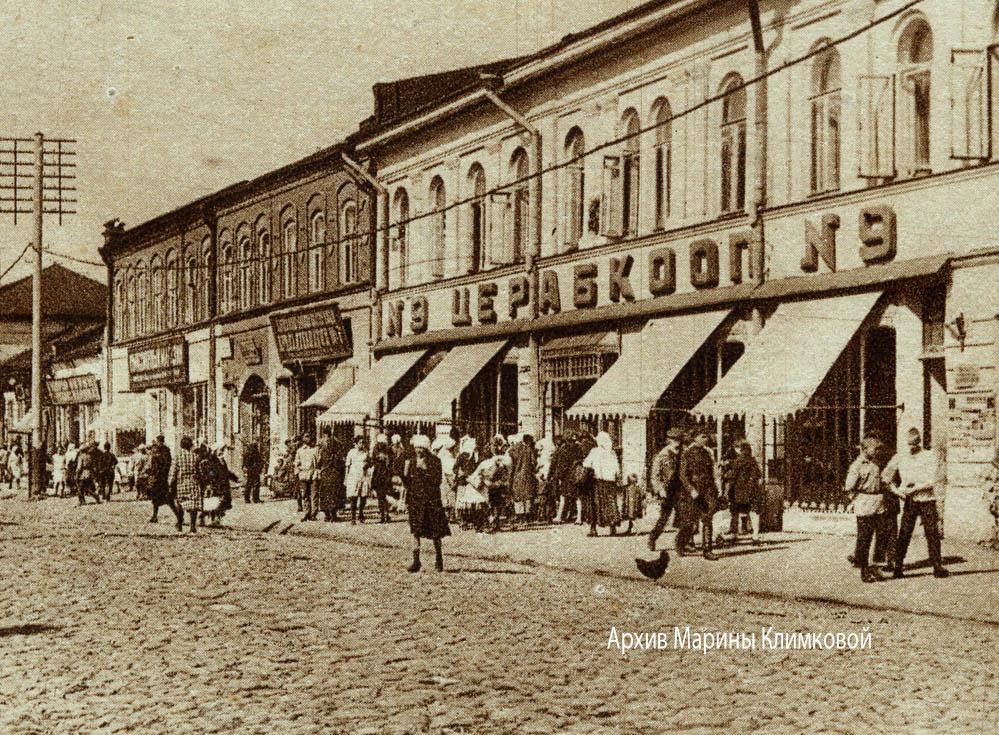 Улица Коммунальная. Тамбов. 1930-е годы