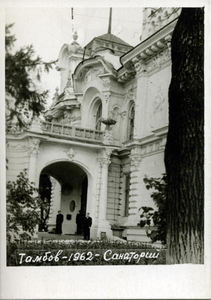 Бывший дом Асеева в Тамбове