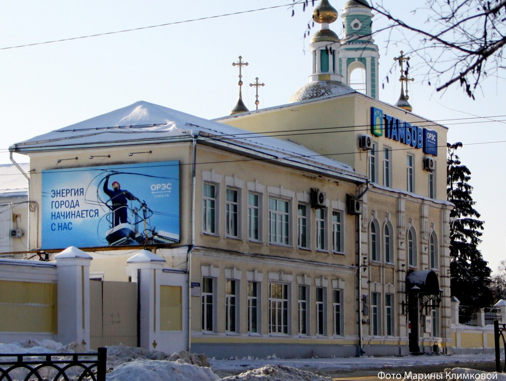 Здание Тамбовской городской электростанции. Фото 17 января 2021 года