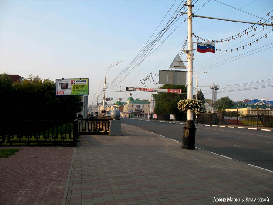 Тамбов. Улица Советская у Державинского моста. Фото 7 августа 2013 года