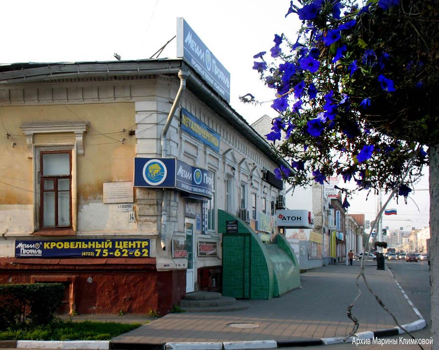 Тамбов. Улица Советская. Фото 7 августа 2013 года