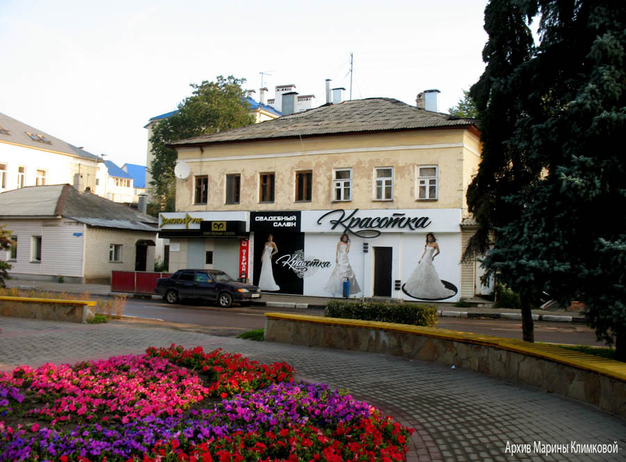Тамбов. Улица Октябрьская. Фото 7 августа 2013 года