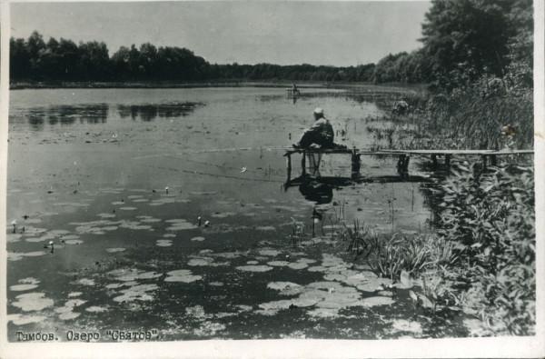 Святое озеро. Тамбов