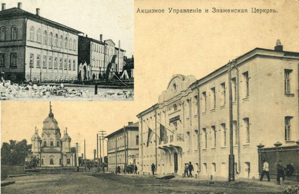 Здания зимнего театра (на верхнем снимке, дальнее) и Акцизного управления. Фото начала XX в.