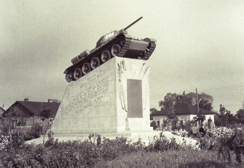 Тамбовский колхозник. Фото В.Г. Шпильчина. 1949