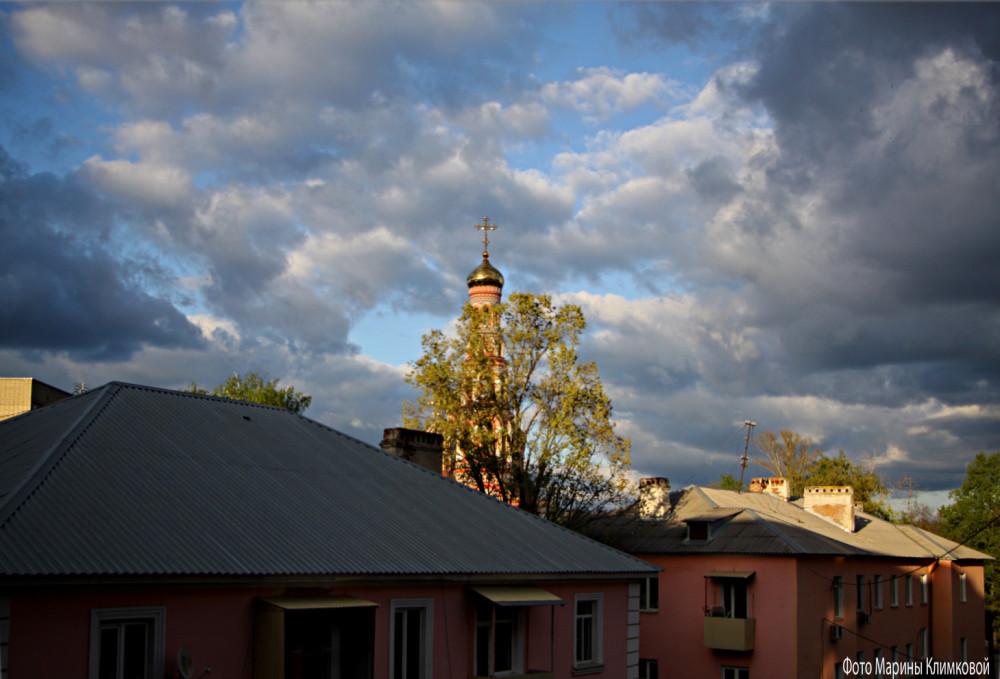 Вид из окна. Фото 11 мая 2021 года