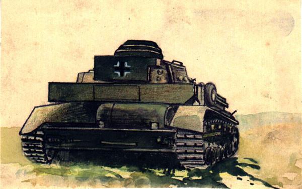 В.Г. Шпильчин. Сталинград. Танк. Акварель. 1943