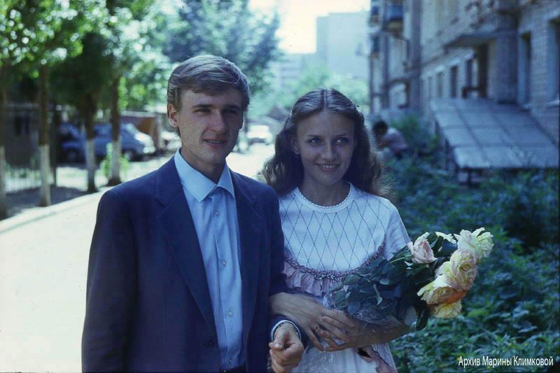 Александр и Марина Климковы