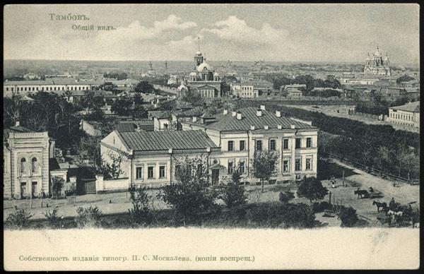 Вид на церковь Архидиакона Стефана и приходское училище. Фото начала XX в.