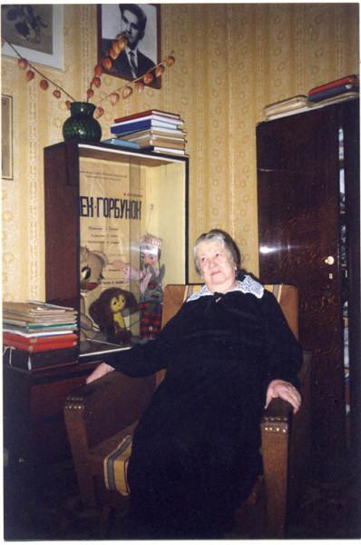 Симона Густавовна Ландау. Фото начала 2000-х гг.