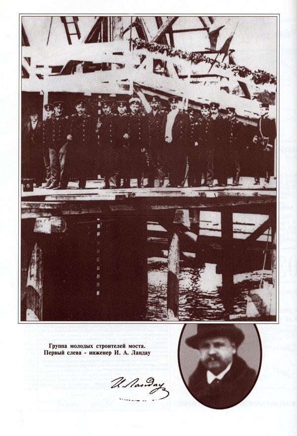 Троицкий мост в Петербурге