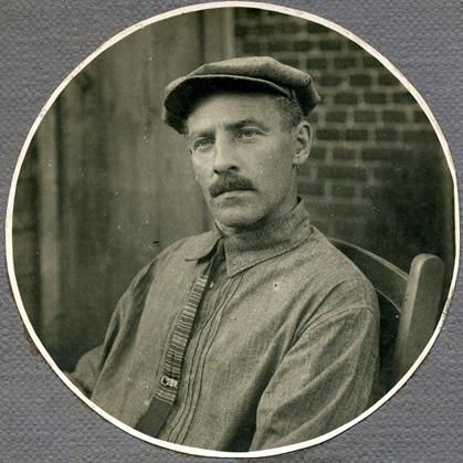 Сергей Михайлович Заверячев. Фото конца 1920-х гг.