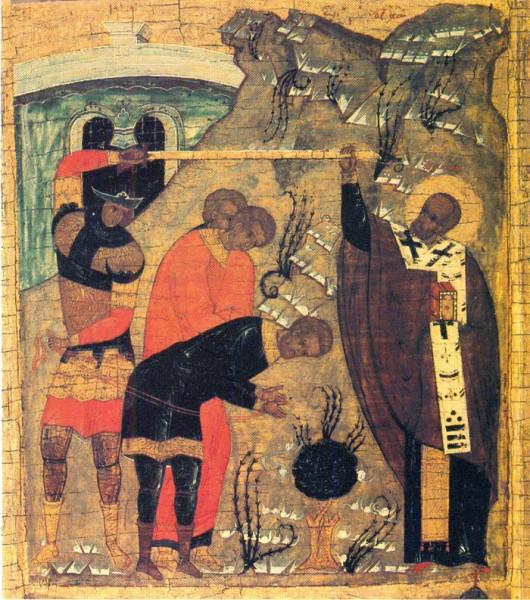 Спасение трех мужей от смертной казни