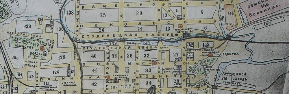 Фрагмент карты города Тамбова 1913 г.
