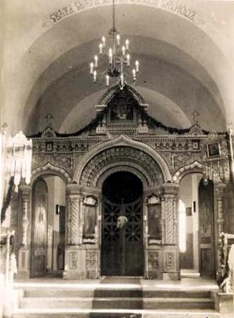 Керамический иконостас Никольской церкви Беловежской Пущи (1897). Фото 1943 г