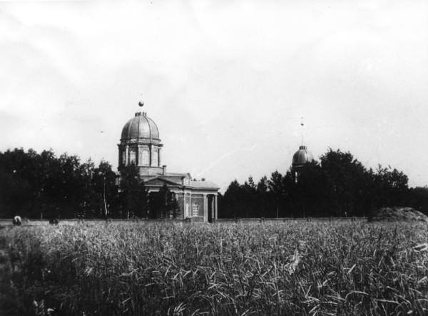 Воскресенская церковь в Сергиевке. Фото 1905 г.