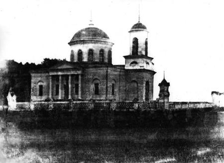 Свято-Духовская церковь в селе Васильевка. Фото начала ХХ в.