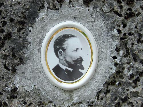 Портрет Н.А. Киреева на памятнике