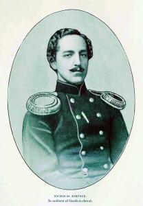 Николай Киреев. Фото конца 1850-х гг.